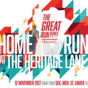 The Great Run Series 2017