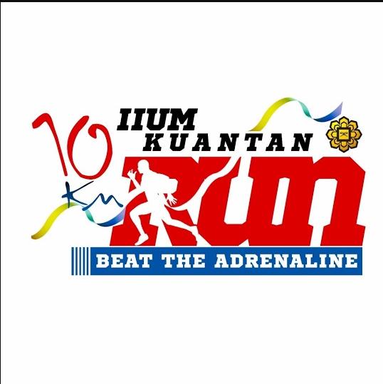 IIUM Kuantan Run 2017
