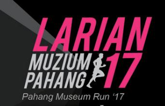 Kuantan Night Run – Larian Muzium Pahang 2017