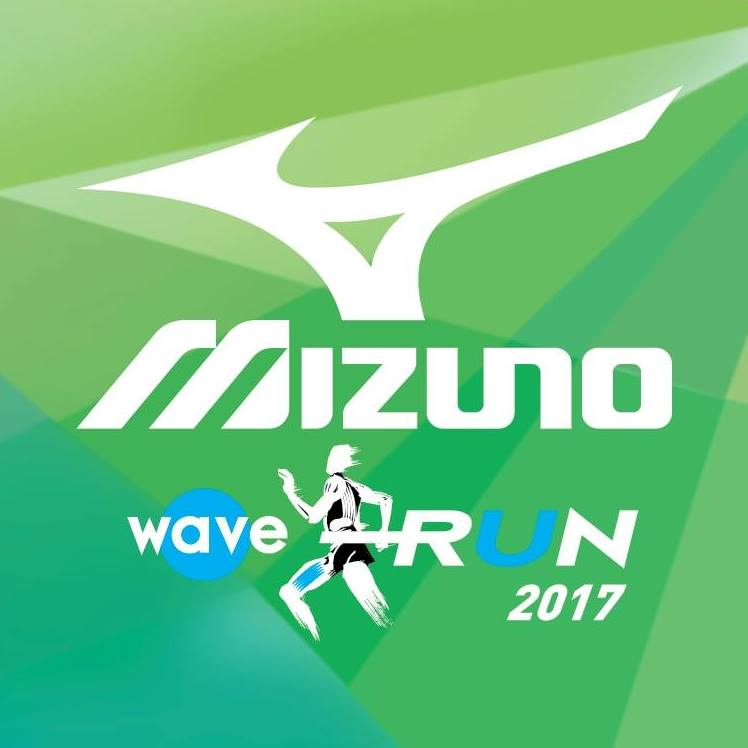 Mizuno Wave Run 2017