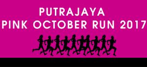 Putrajaya Pink October Run 2017