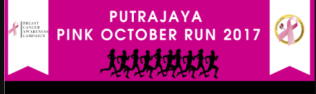 Putrajaya Pink October Run 2017