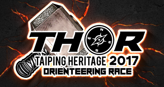 Taiping Heritage Orienteering Race – THOR 2017
