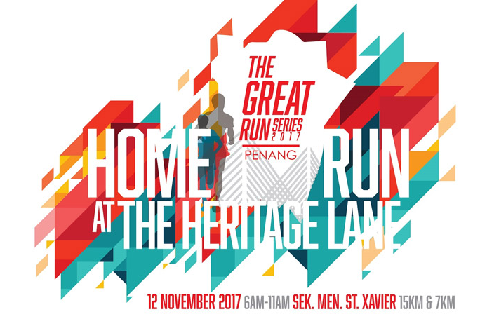 The Great Run Series, Penang 2017
