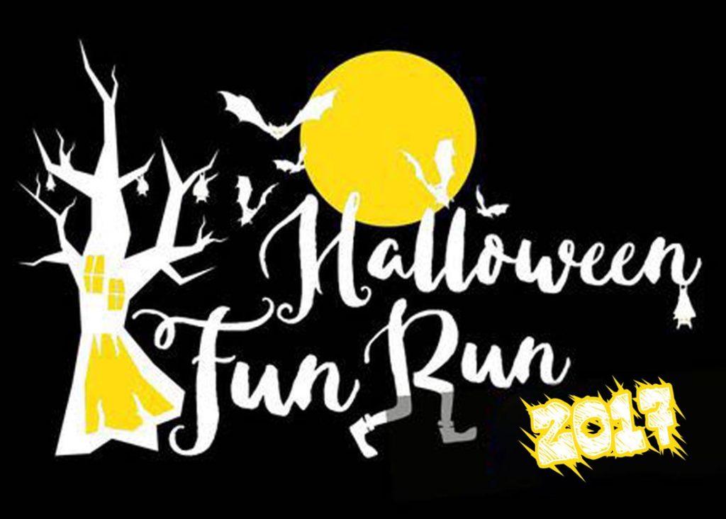 Halloween Fun Run 2017