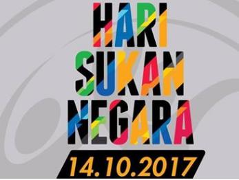 FitMalaysia@HSN2017 – Run