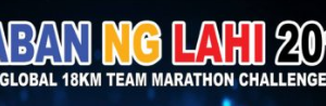 Laban Ng Lahi 2017 Nationwide Qualifying Tournament – Camarines Sur/Naga