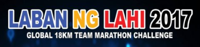 Laban Ng Lahi 2017 Nationwide Qualifying Tournament – Taguig City