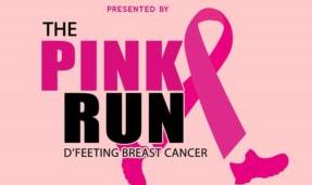 Pink Run 2017 – Alabang