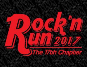Rock n Run 2017
