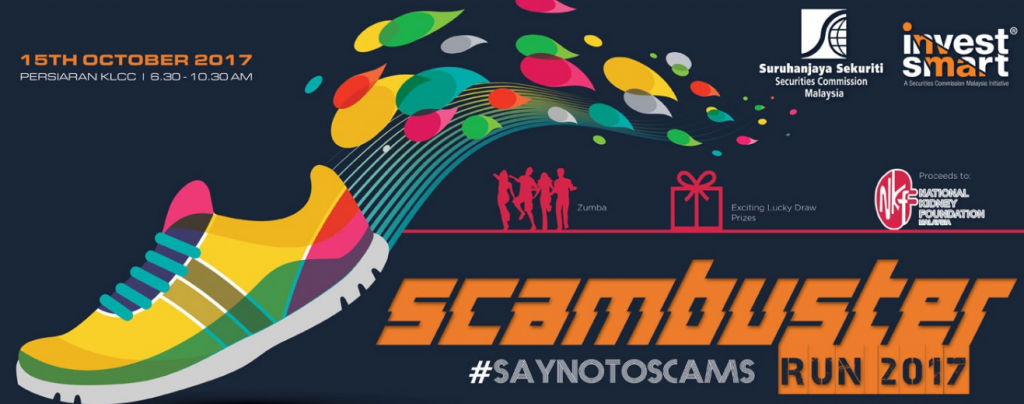 ScamBuster Run 2017