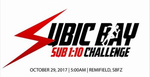 Subic Sub1 2017