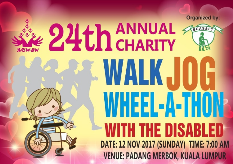 24th Annual Charity Walk/Jog/Wheel-A-Thon With the Disabled 2017