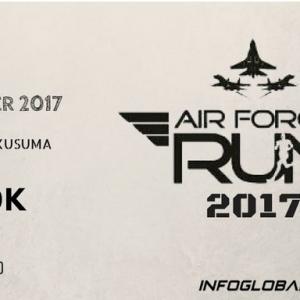 Air Force Run 2017