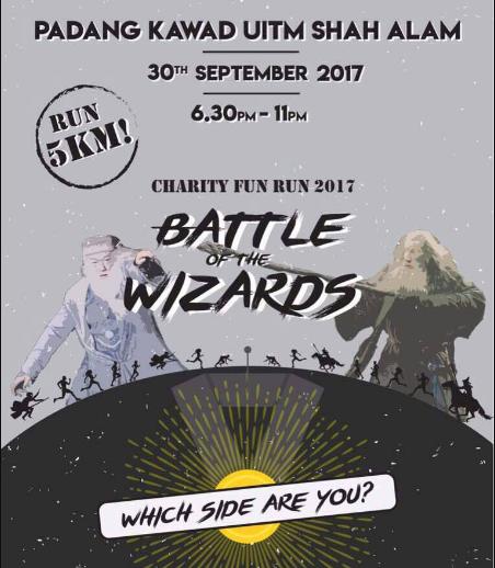 Charity Fun Run: Battle of The Wizard! 2017