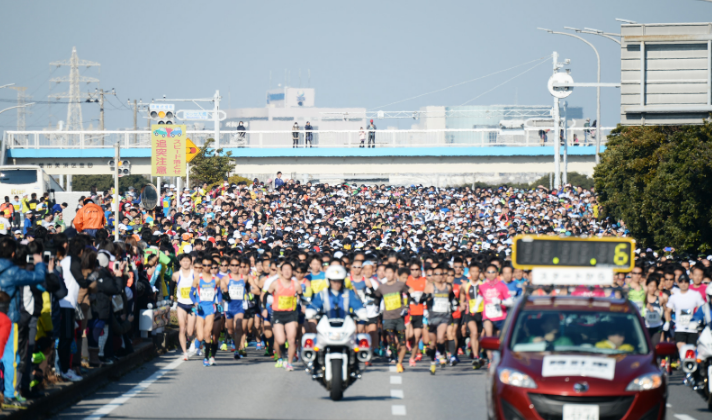 Annual 42nd Sunsports Chiba Marine Marathon 2018