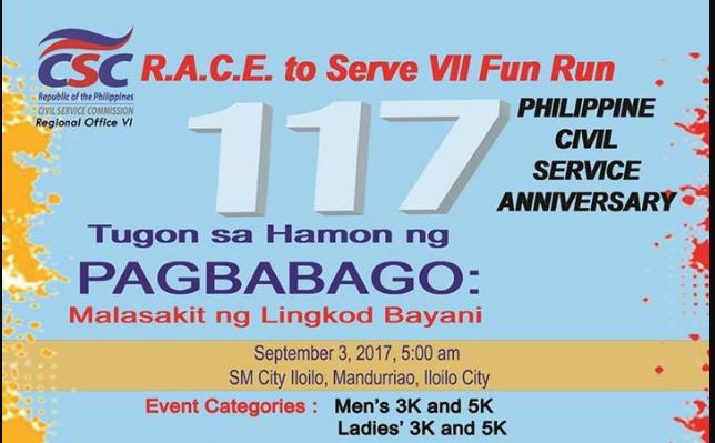 RACE to Serve VII Fun Run (Philippine Civil Service Anniversary) 2017