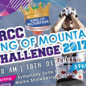 DRCC King of Mountain Challenge 2017