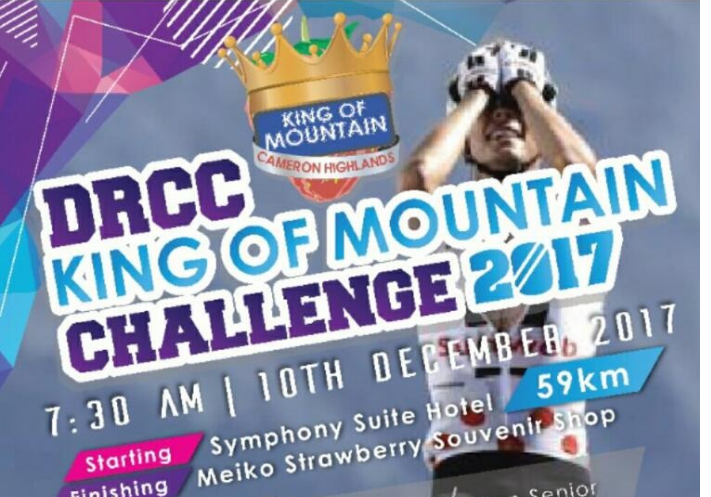 DRCC King of Mountain Challenge 2017