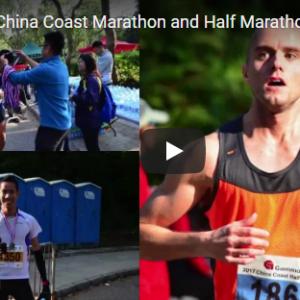 China Coast Marathon 2018