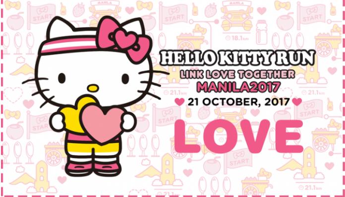 Hello Kitty Run Manila 2017 – SM Mall of Asia
