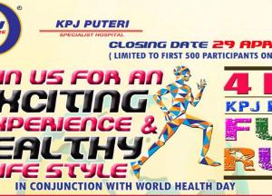 KPJ Puteri Fun Run 2017