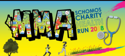 MMA SCHOMOS Charity Health Run 2018