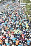 2018 Okinawa Marathon