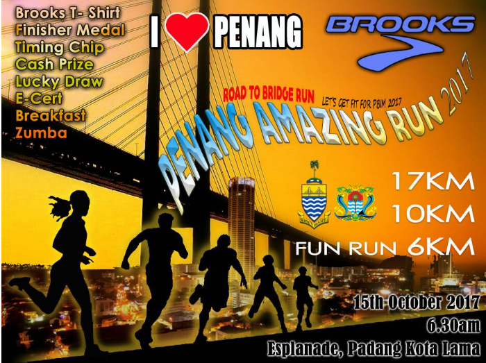 Penang Amazing Run 2017