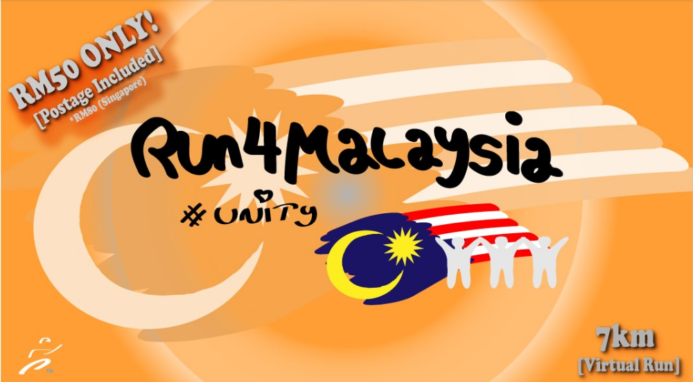 Run4Malaysia Virtual Run 2017