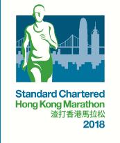 Standard Chartered Hong Kong Marathon 2018