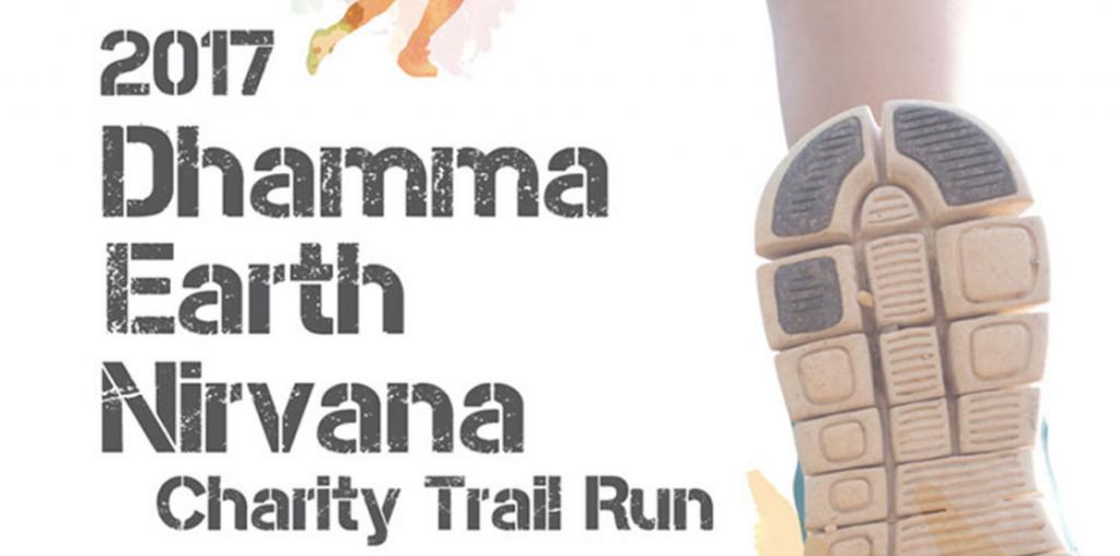 Dhamma Earth Nirvana Charity Trail Run 2017