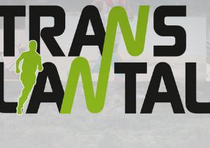 TransLantau 2018