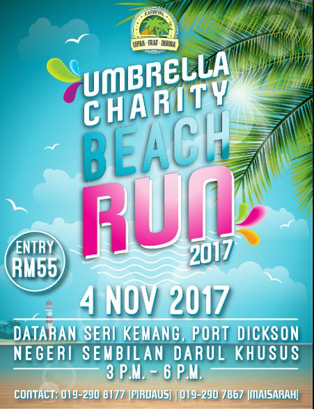 Umbrella Beach Run 2017