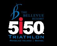 The Bellevue Resort 5150 BOHOL PHILIPPINES 2017