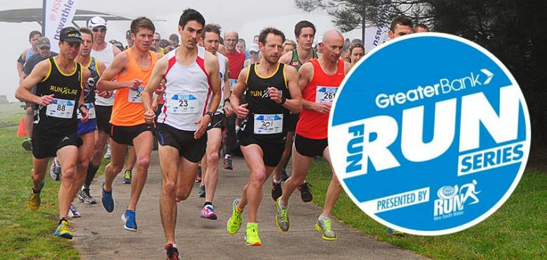 Greater Armidale Fun Run 2017