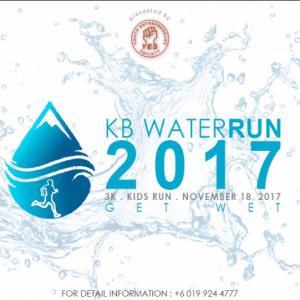 KB Water Run 2017