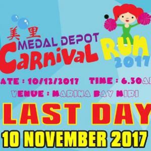 Medal Depot Carnival Run – MIRI 2017
