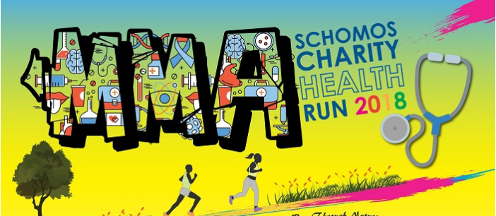 MMA-Schomos Charity Health Run 2018