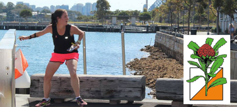 Southern Sydney Summer Series: Cooper Park 2017