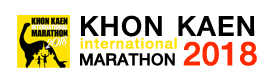Khon Kaen International Marathon 2018