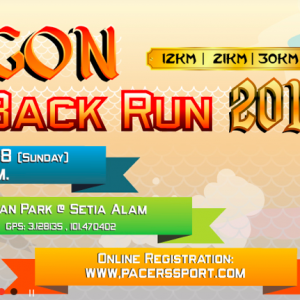 Dragon Back Run 2018