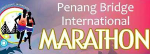Penang Bridge International Marathon 2018