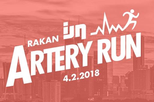 Rakan IJN Artery Run 2018