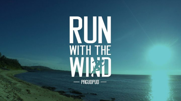 Run With The Wind 2018