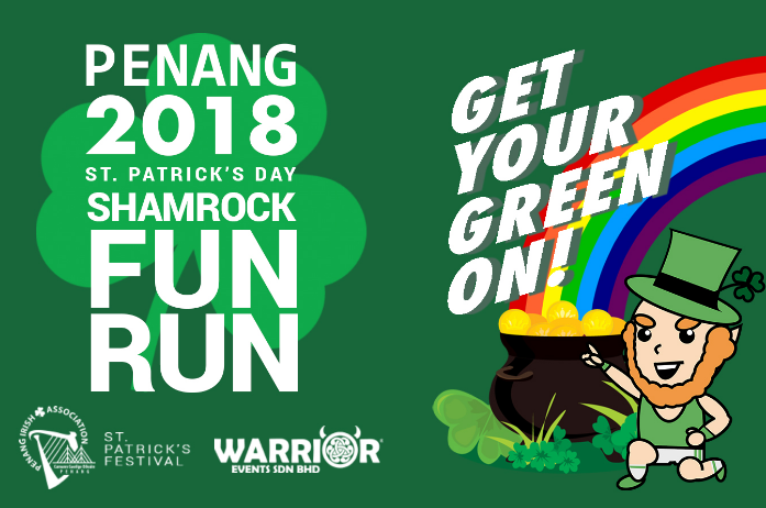 Shamrock Fun Run 2018