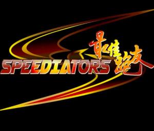 Speediators
