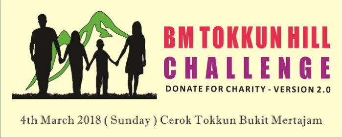 BM Tok'Kun Hill Challenge 2.0 2018