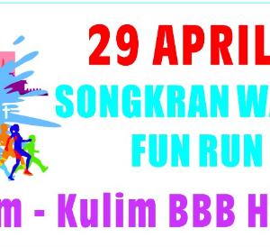 Songkran Water Fest Run 2018