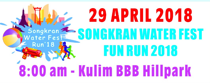 Songkran Water Fest Run 2018